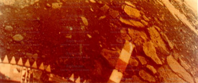Поверхность планеты Венера