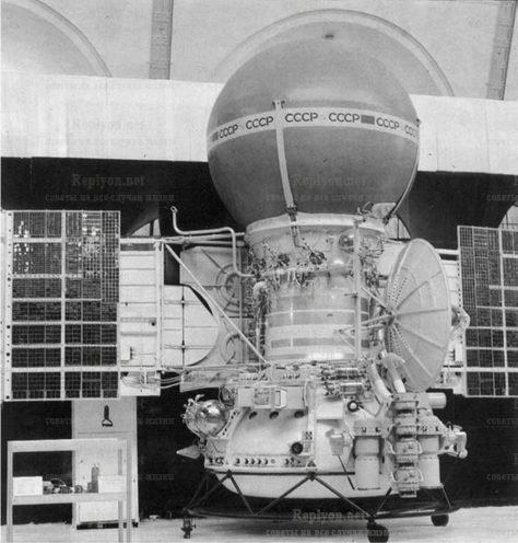 Аппарат Венера 13 и 14