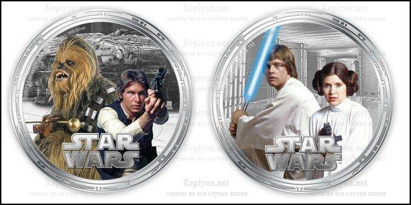 Монеты Чубака