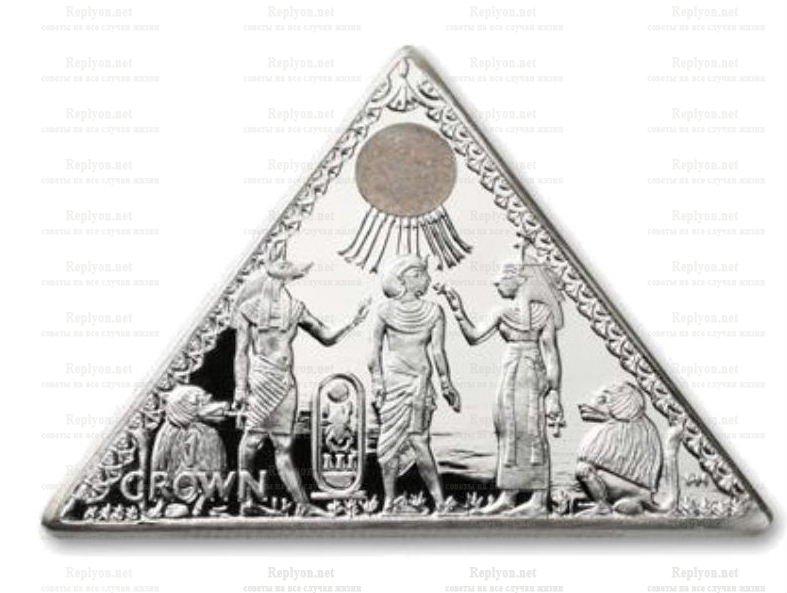 Монеты Пирамида Тутанхамона