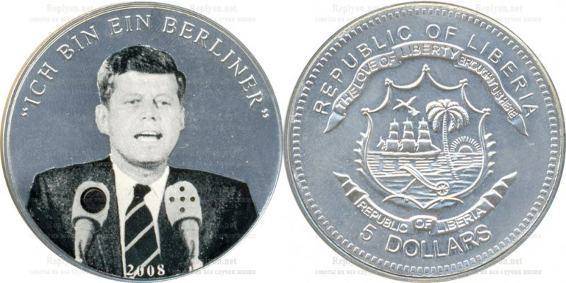 Монета Говорящий Джон Кеннеди