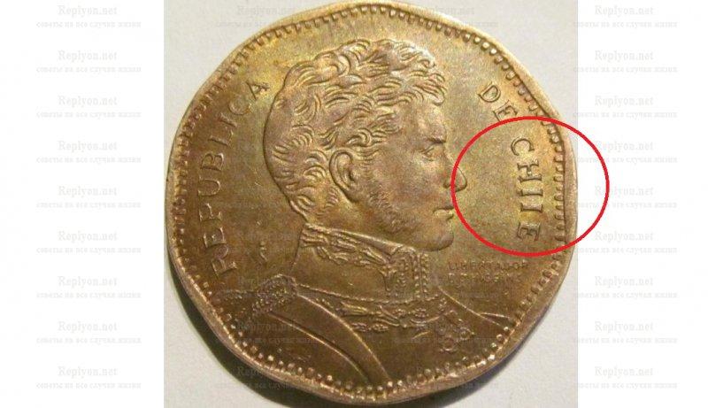 Монеты Опечатка на монетном дворе Чили
