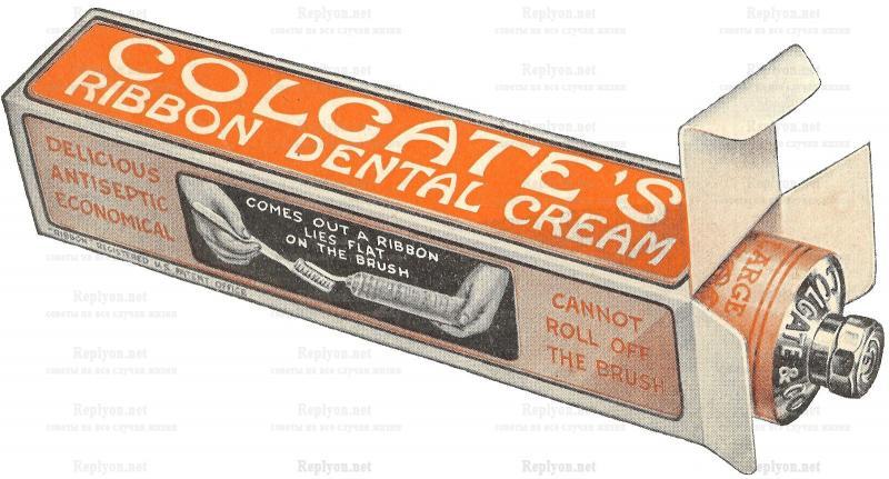 Кто изобрел зубную пасту